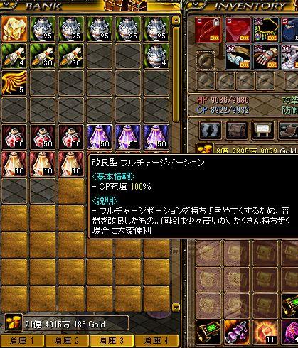 RedStone 18.07.25[01]