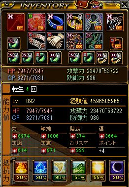 RedStone 18.06.20[01]
