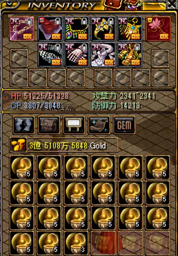 16[07]003