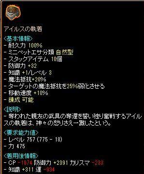 RedStone 18.07.22[05]
