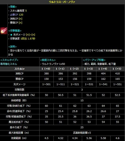 hensin - コピー (3)