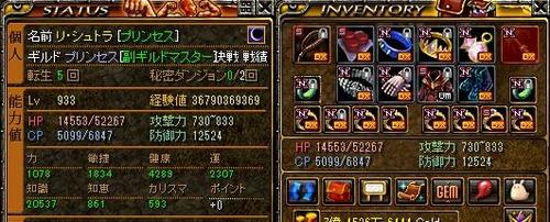 RedStone 18.06.27[37]