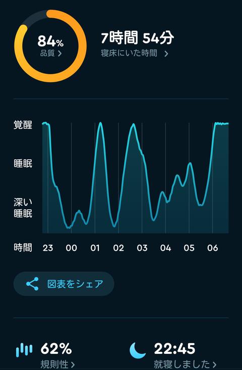 Screenshot_20200610-220009(1)