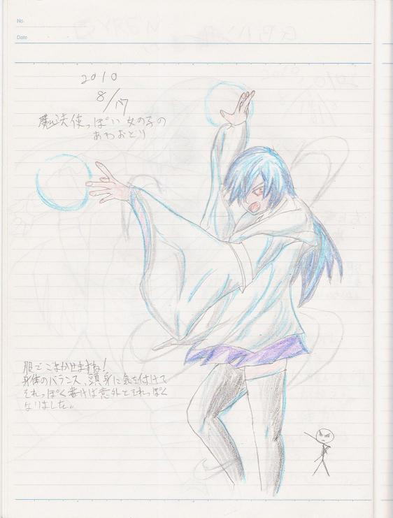 20100818冬田雪子さん