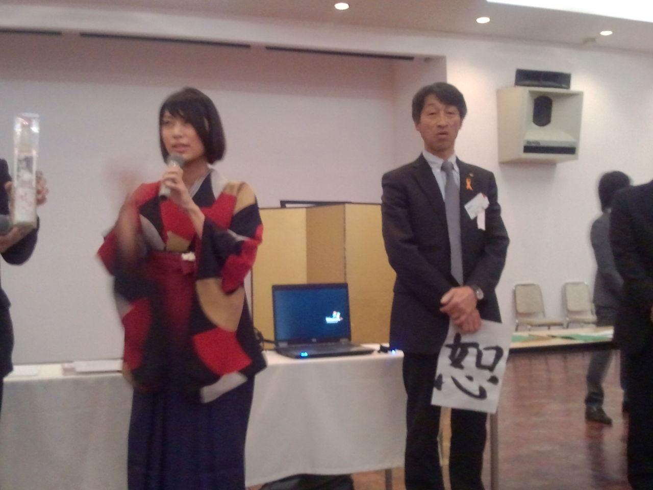 高久勝 - JapaneseClass.jp