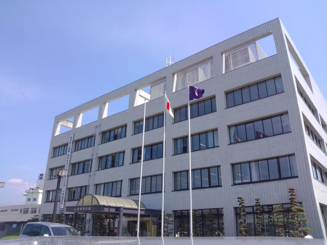 那須町 測量 - はかりびと 測量日記 ^^