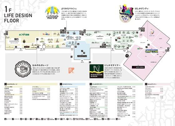 img_floor_map02_pc