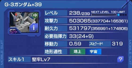 78-3  M