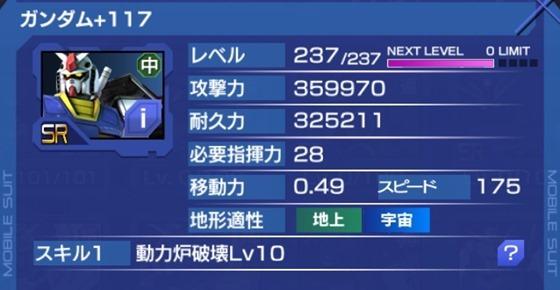 78-2 M