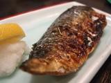 20061027 - 昼飯 - 養老乃瀧 - 鯖の塩焼き