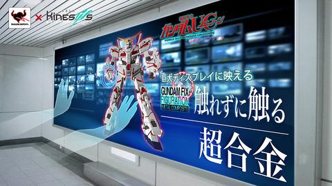 UG-HP素材-01_s