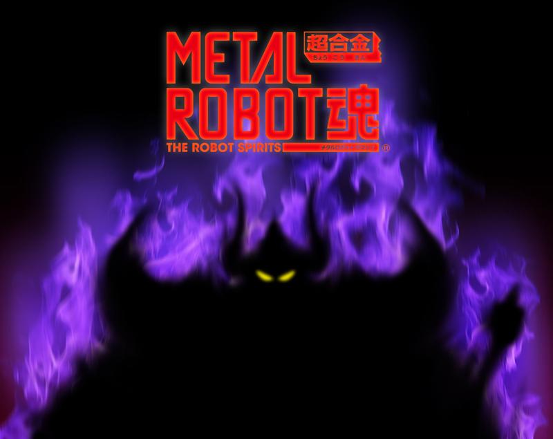 MRT_Satan_teaser