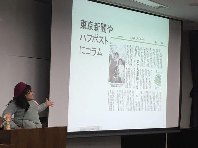 なっちゃん講演会@早稲田大学_190124_0001