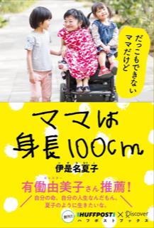 natuko_book