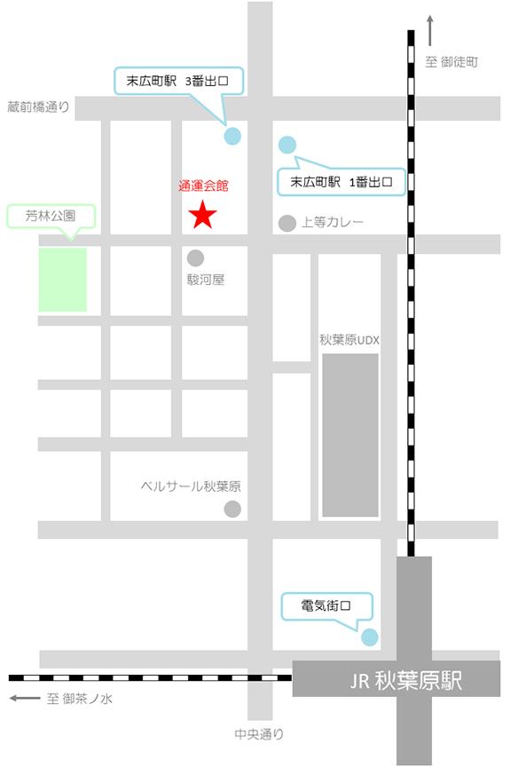 地図blog