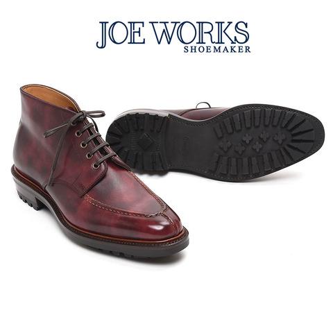JOEWORKS-20190910