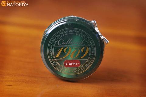 1909-WAXP-BUG-1