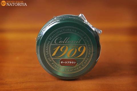 1909-WAXP-DBR-1