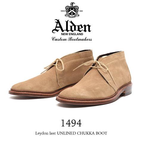 20190919-1200-alden1494