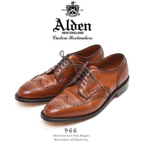 ALDEN-966-20190825