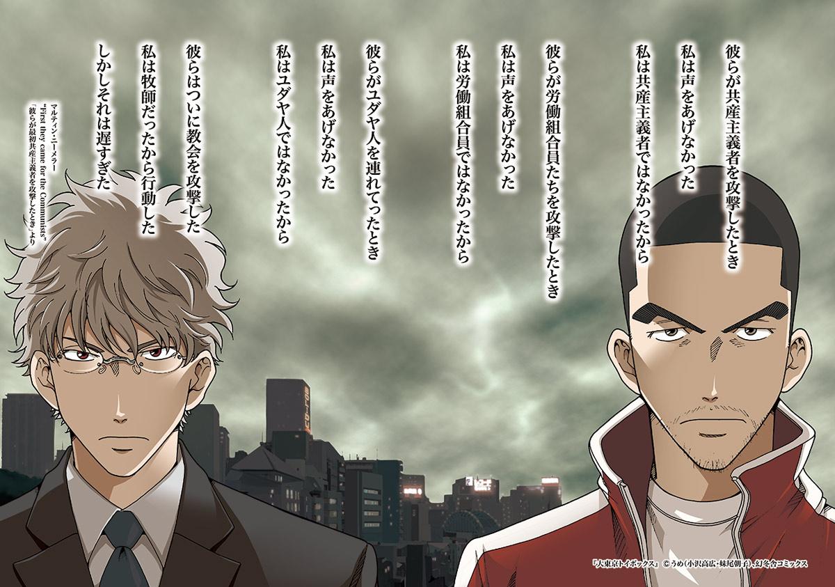 hijitsuzai_boy