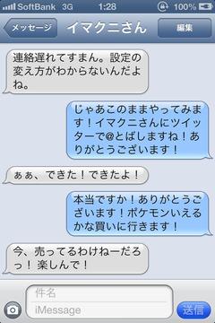 IMG_9736