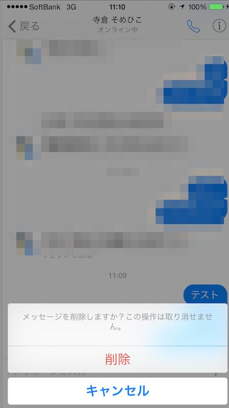 写真_2014-11-23_11_10_53_png