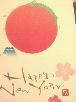 green treasure*~なつめの手仕事日記-2012010115110000.jpg