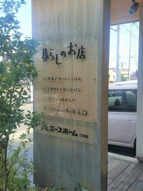 Image_90ba27d