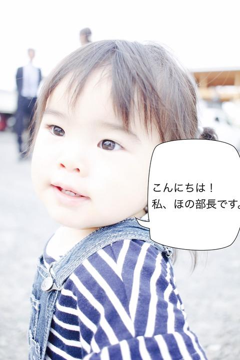 Image_5eee4d1