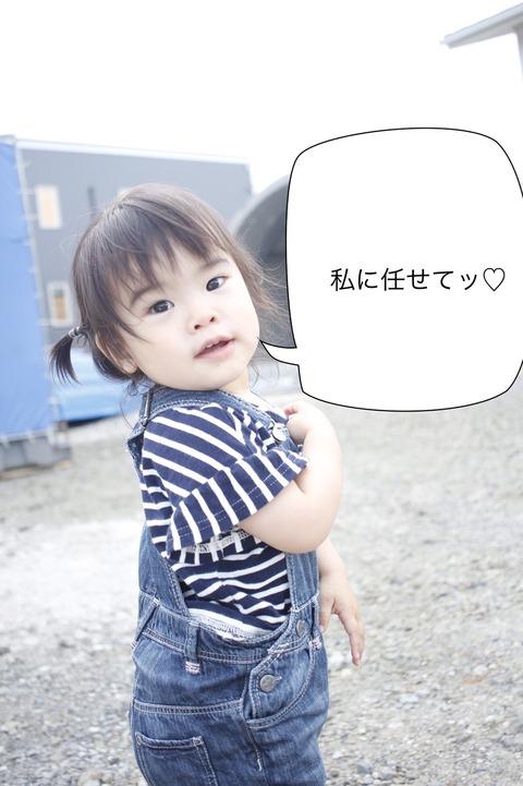 Image_0de1d96
