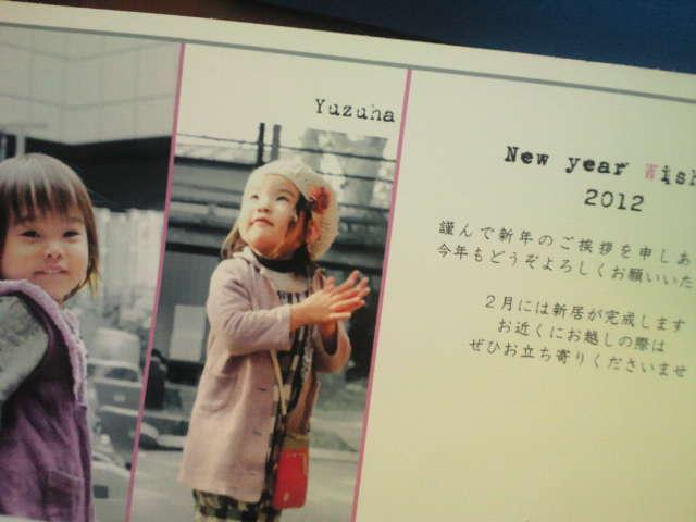 green treasure*~なつめの手仕事日記-2012010114560000.jpg