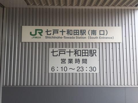 Image_0a6c1f2