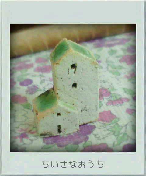 green treasure*~なつめの手仕事日記-image0013.jpg