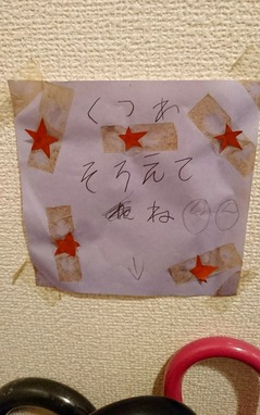 Fotor_152120776216311