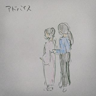 Fotor_15149865392009