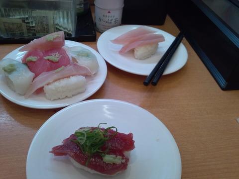 かっぱ寿司67