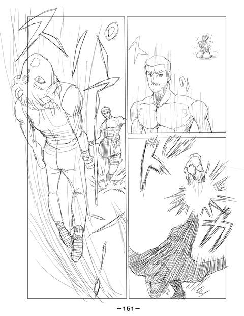 ソラの拳09-151