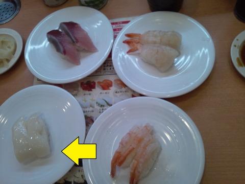 かっぱ寿司51-2