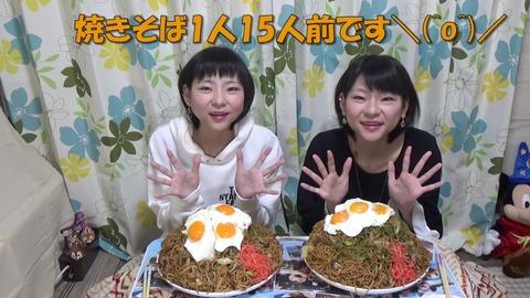 【大食い】焼きそば30人前!【双子】[1080P].MP4_000007540