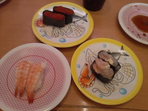 かっぱ寿司28