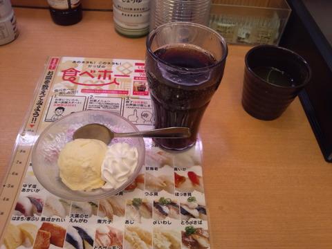 食べホー011
