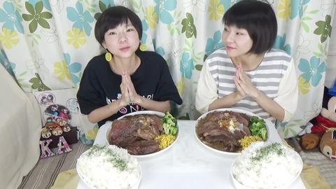 【大食い】コストコ・ステーキ5kg!ご飯一升!