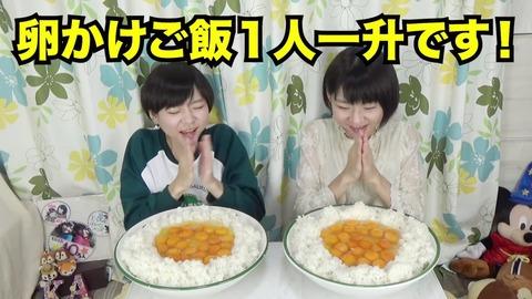 【大食い】ご飯2升!卵50個で卵かけご飯