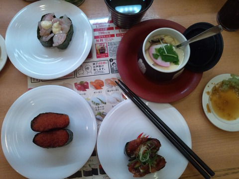 かっぱ寿司53