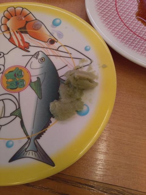 かっぱ寿司19