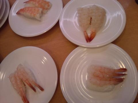 かっぱ寿司36