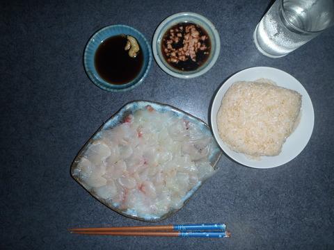 0172クロデエのサシミ、シオヤキ、カブト煮