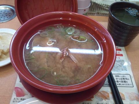かっぱ寿司48