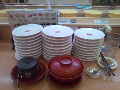 かっぱ寿司78